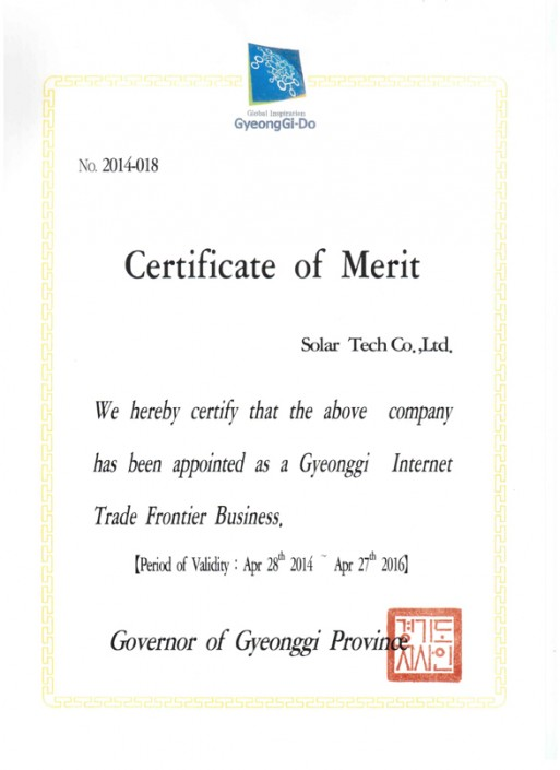 Certificate of Merit(Gyeonggi-do,Korea)