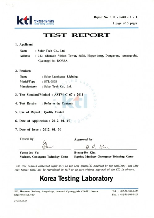 Product Test Report(STL-0808) Compressive Strength