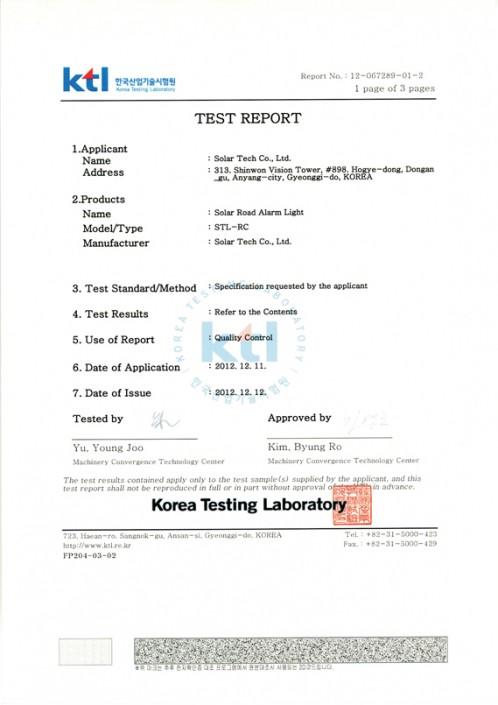 Product Test Report(STL-RC) Force