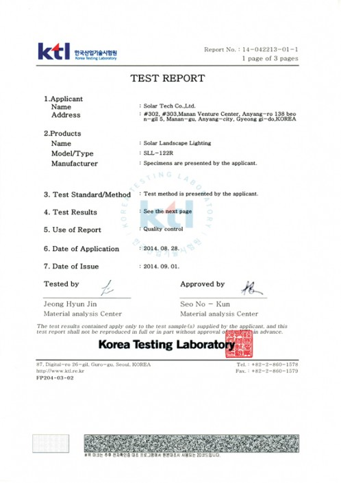 Product Test Report(SLL-122R) Compressive Load