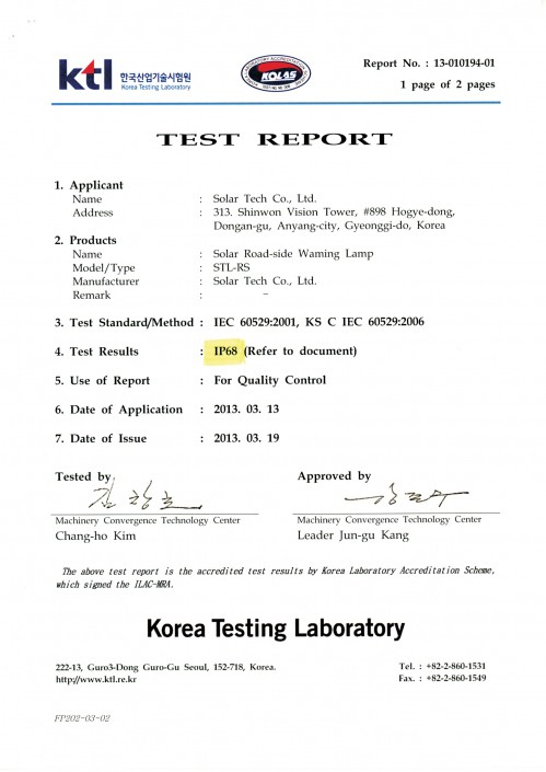Product Test Report(STL-RS) IP(Waterproof)