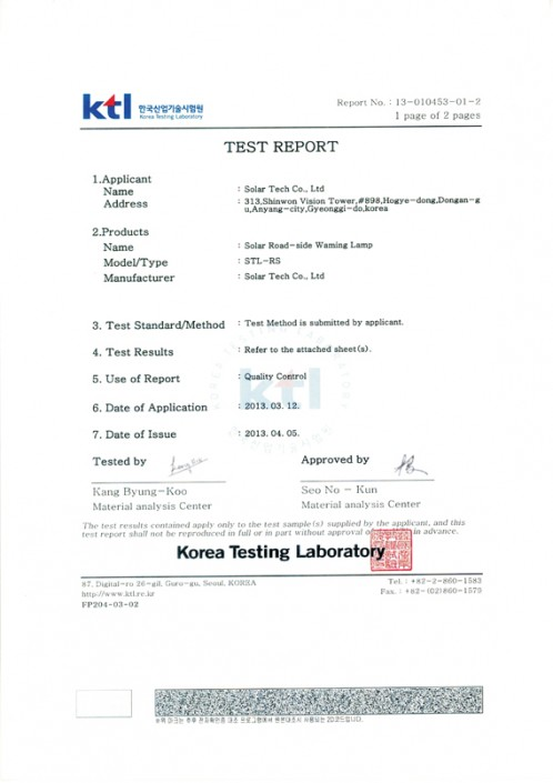 Product Test Report(STL-RS) Compressive Strength