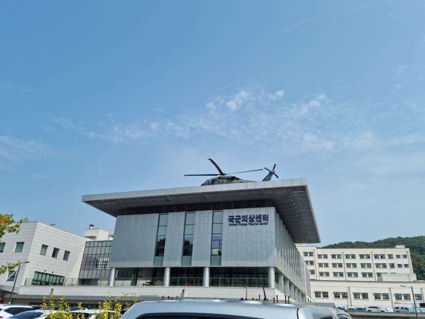 국군외상센터02-00.jpg