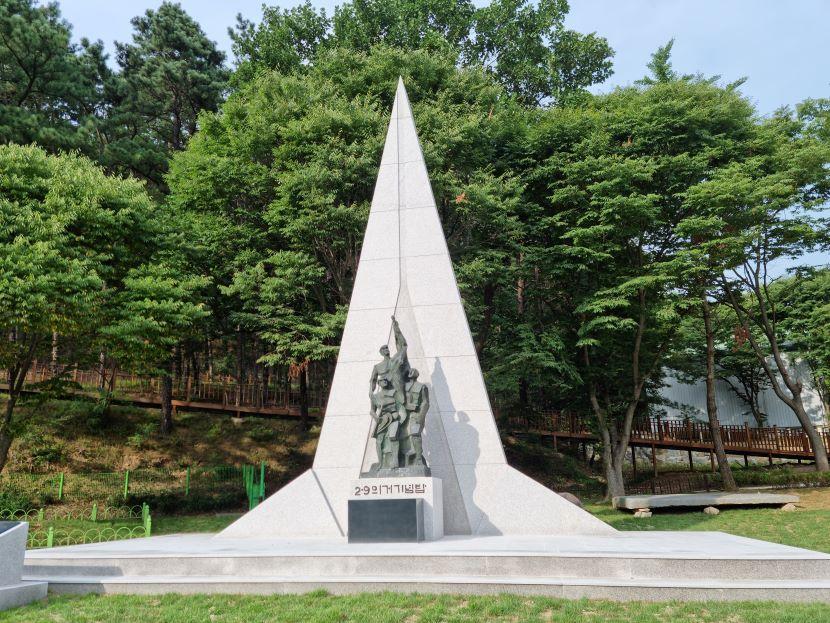 천안시 태조산공원07 - 축소.jpg