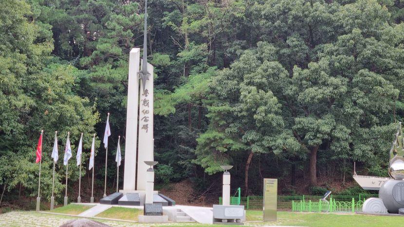 천안시 태조산공원11 - 축소.jpg